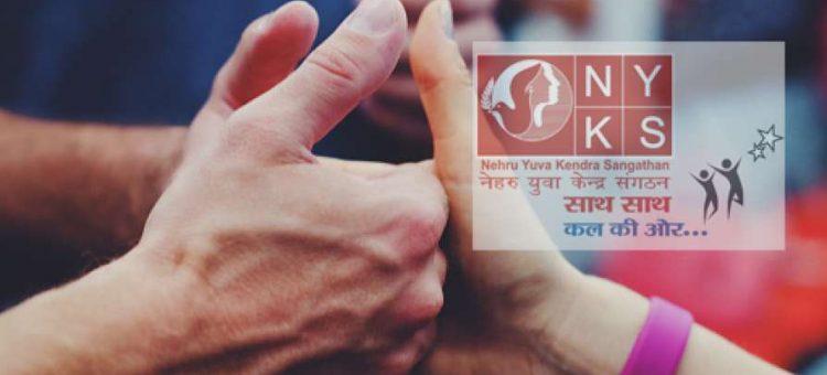 നെഹ്റു യുവകേന്ദ്രയില് എല്.ഡി.സി ഉള്പ്പെടെ വിവിധ തസ്തികകളില് 337 ഒഴിവുകള്