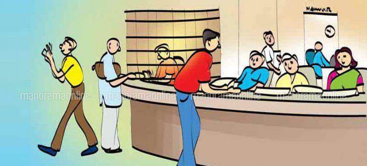സഹകരണ സംഘം/ ബാങ്കുകളിൽ 344 ഒഴിവ് മനോരമ ലേഖകൻ.