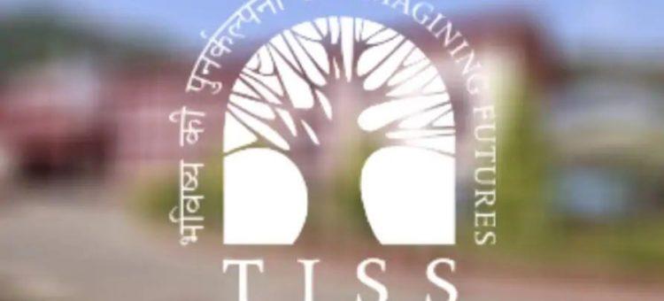 ടിസ് ബിരുദ, ബിരുദാനന്തര പ്രവേശനത്തിന് അപേക്ഷിക്കാം
